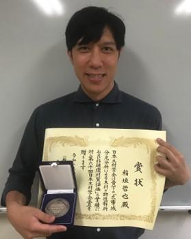 講師・稲垣が木材学会賞を受賞しました。